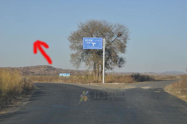 2012年北京-木兰围场(红山军马场)自驾车路书